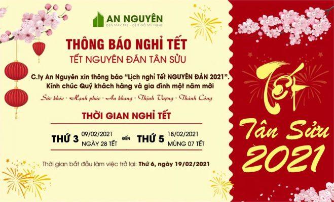 Den May Tre An Nguyen Nghi Tet